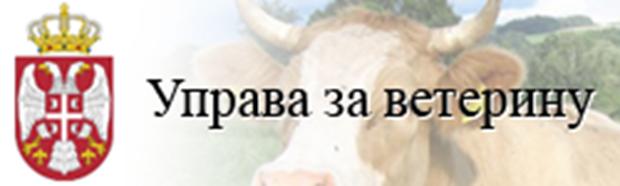 Uprava-za-veterinu.png
